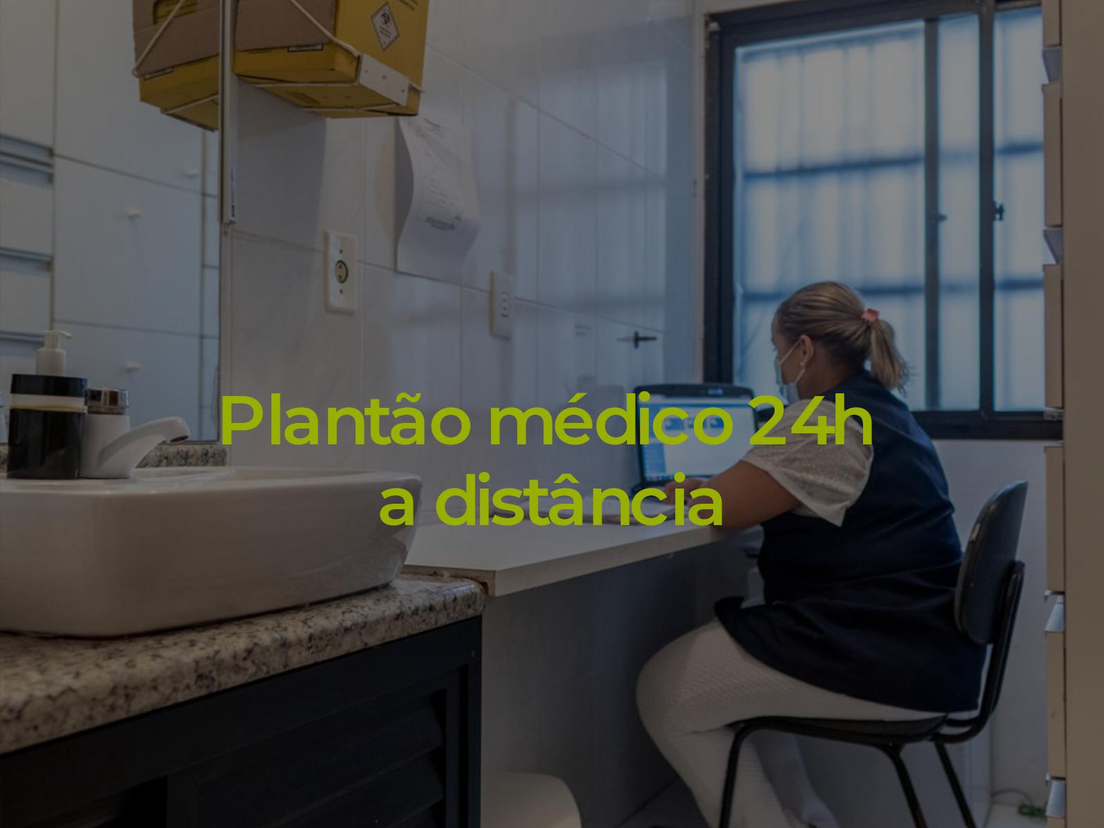 plantao-medico